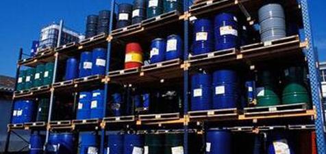 化学品交易